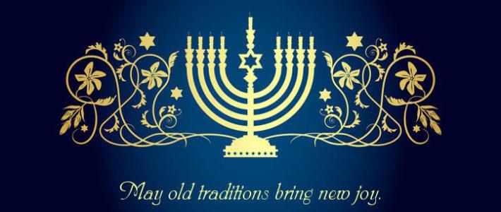Chanukah Decor!